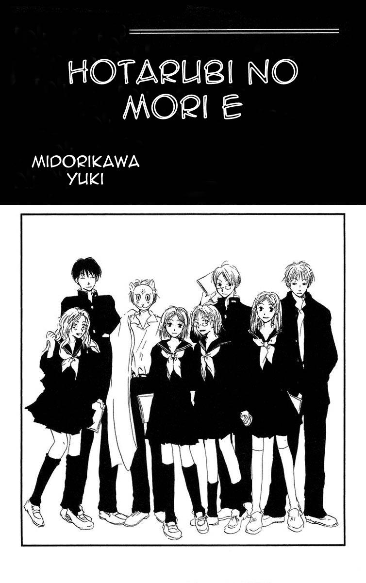https://wie.mangadogs.com/comics/pic/1/129/191535/Kapitel1EinBlumenliedberhr267_0.jpg Page 1