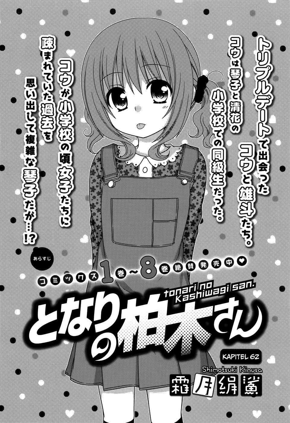 https://wie.mangadogs.com/comics/pic/11/267/198886/Kapitel62_0_44.png Page 1