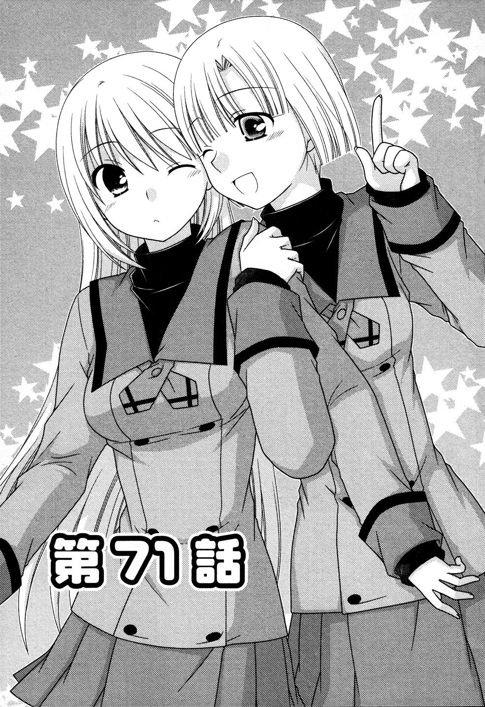 https://wie.mangadogs.com/comics/pic/11/267/201926/Kapitel71_0_891.png Page 1