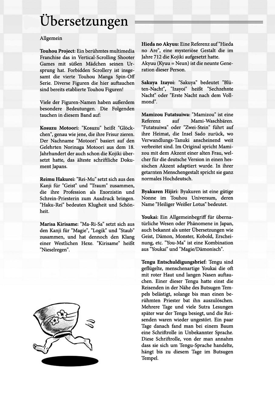 https://wie.mangadogs.com/comics/pic/14/590/209761/Kapitel55_0_703.png Page 1