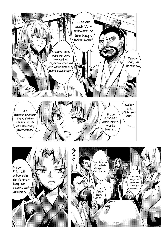 https://wie.mangadogs.com/comics/pic/18/594/209780/Kapitel1_8_333.png Page 9