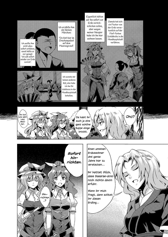 https://wie.mangadogs.com/comics/pic/18/594/209781/Kapitel2_3_257.png Page 4
