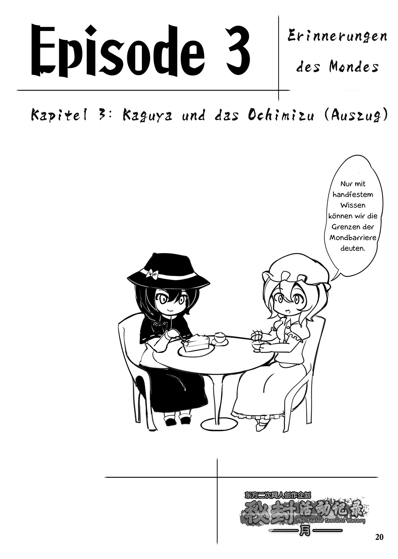 https://wie.mangadogs.com/comics/pic/18/594/209806/Kapitel3_0_880.png Page 1
