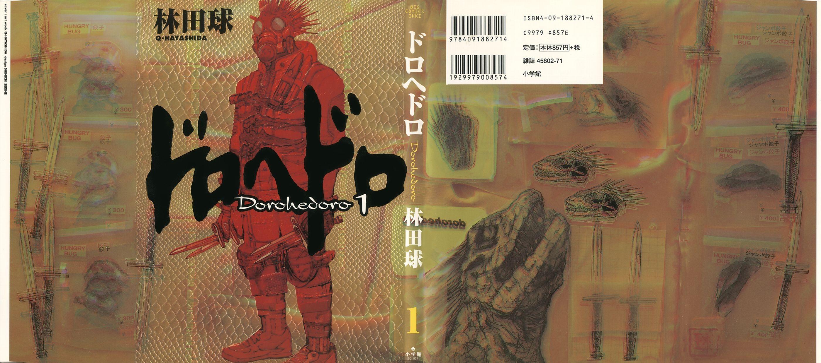 https://wie.mangadogs.com/comics/pic/2/66/190639/Band1Kapitel1Kaiman787_0.jpg Page 1