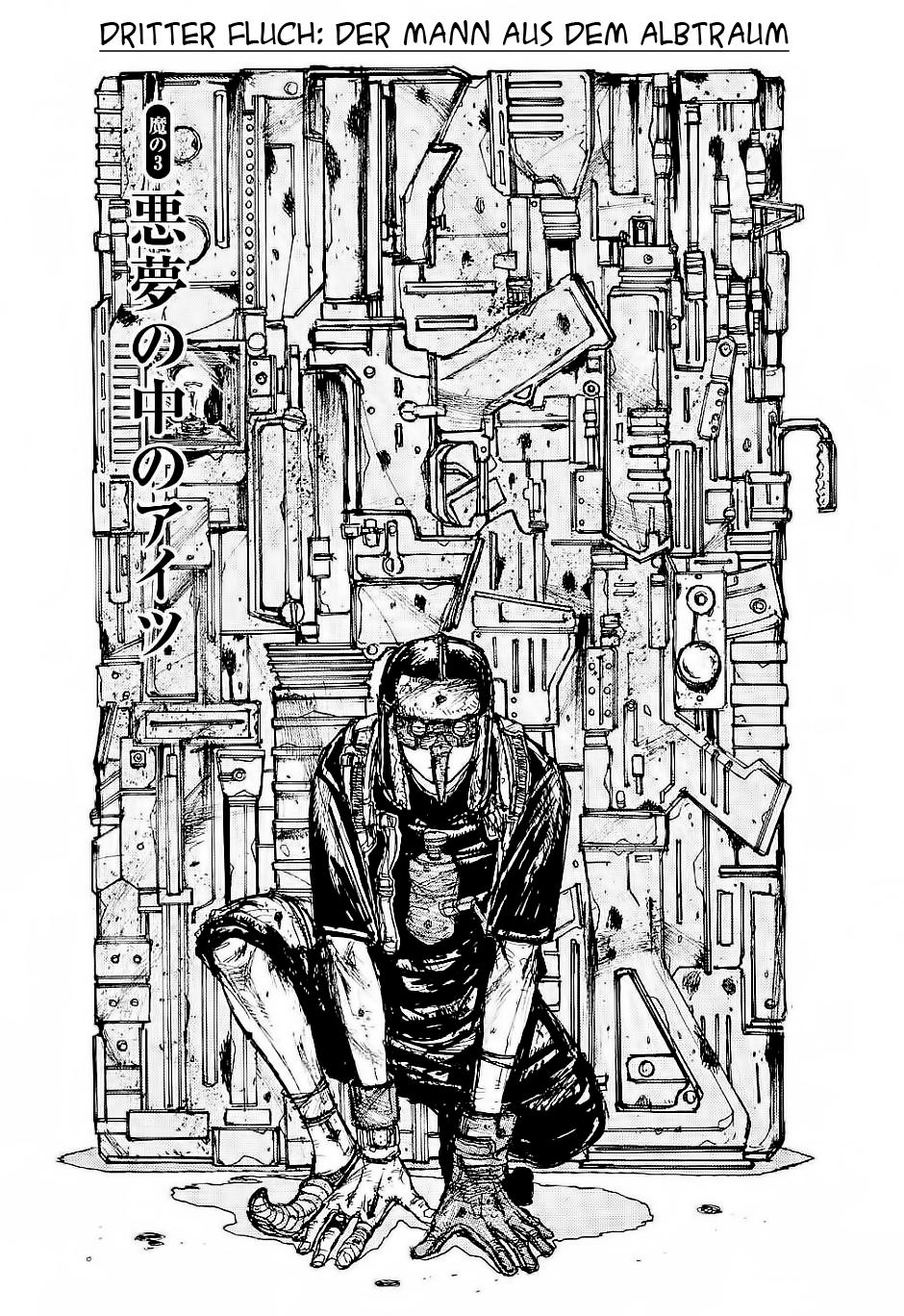 https://wie.mangadogs.com/comics/pic/2/66/190641/Band1Kapitel3DerMannausdem652_0.jpg Page 1