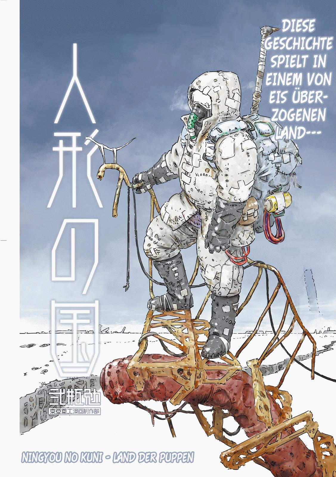 https://wie.mangadogs.com/comics/pic/27/603/209914/Kapitel0_0_15.png Page 1