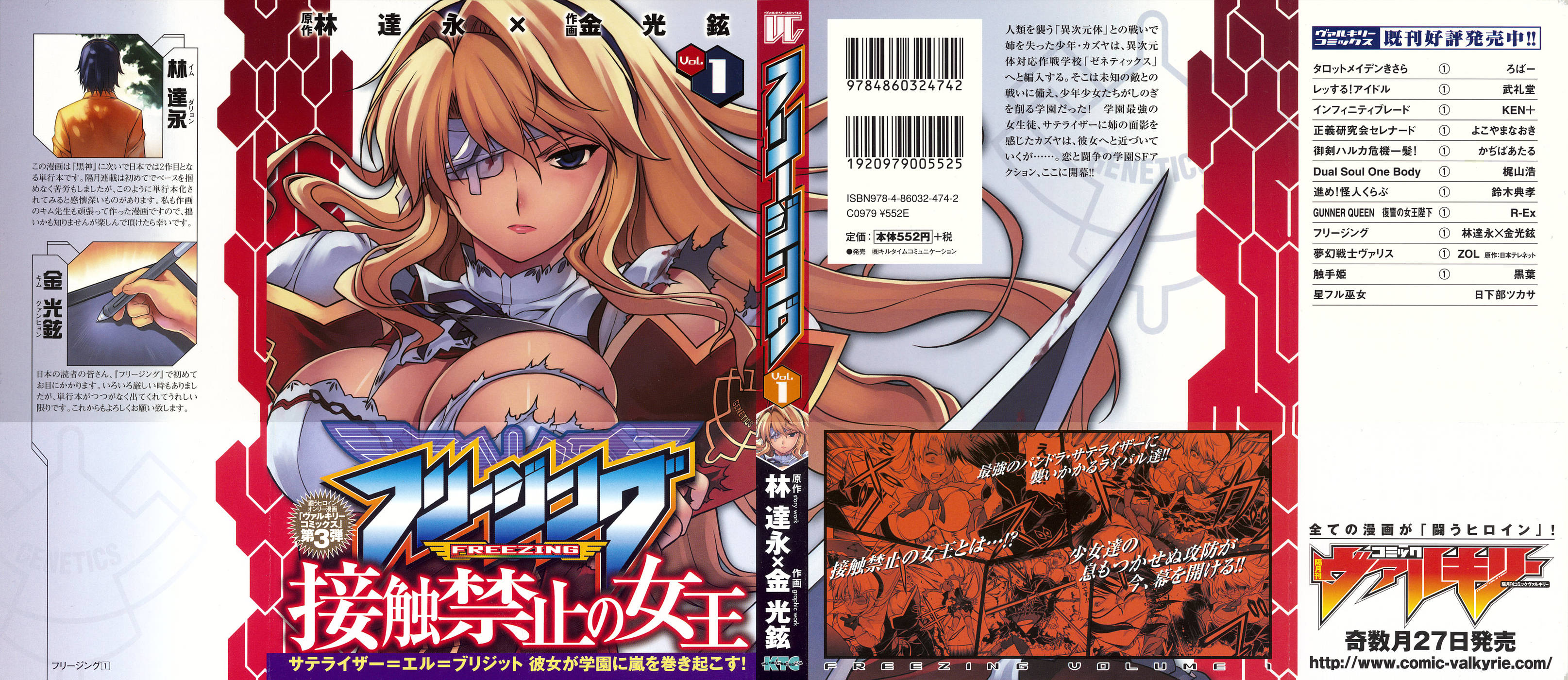 https://wie.mangadogs.com/comics/pic/28/92/190966/Band1Kapitel1Dieunberhrbar655_0.jpg Page 1