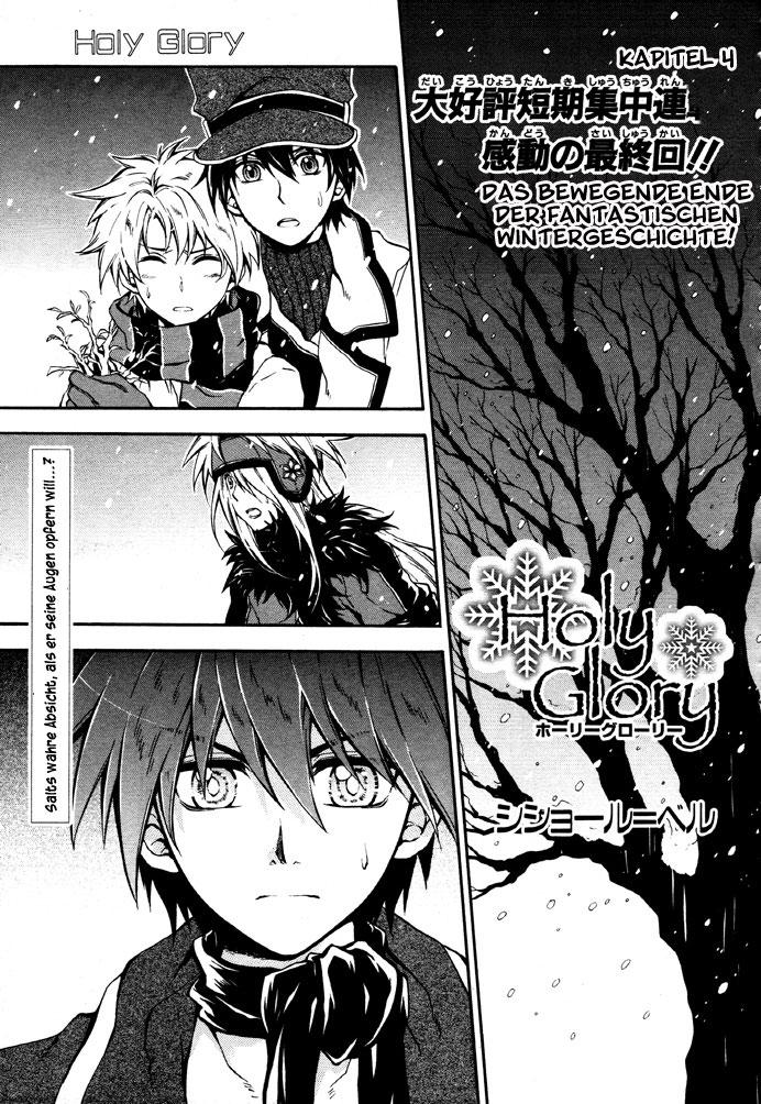 https://wie.mangadogs.com/comics/pic/3/131/191545/Kapitel4DasbewegendeEnde337_0.jpg Page 1