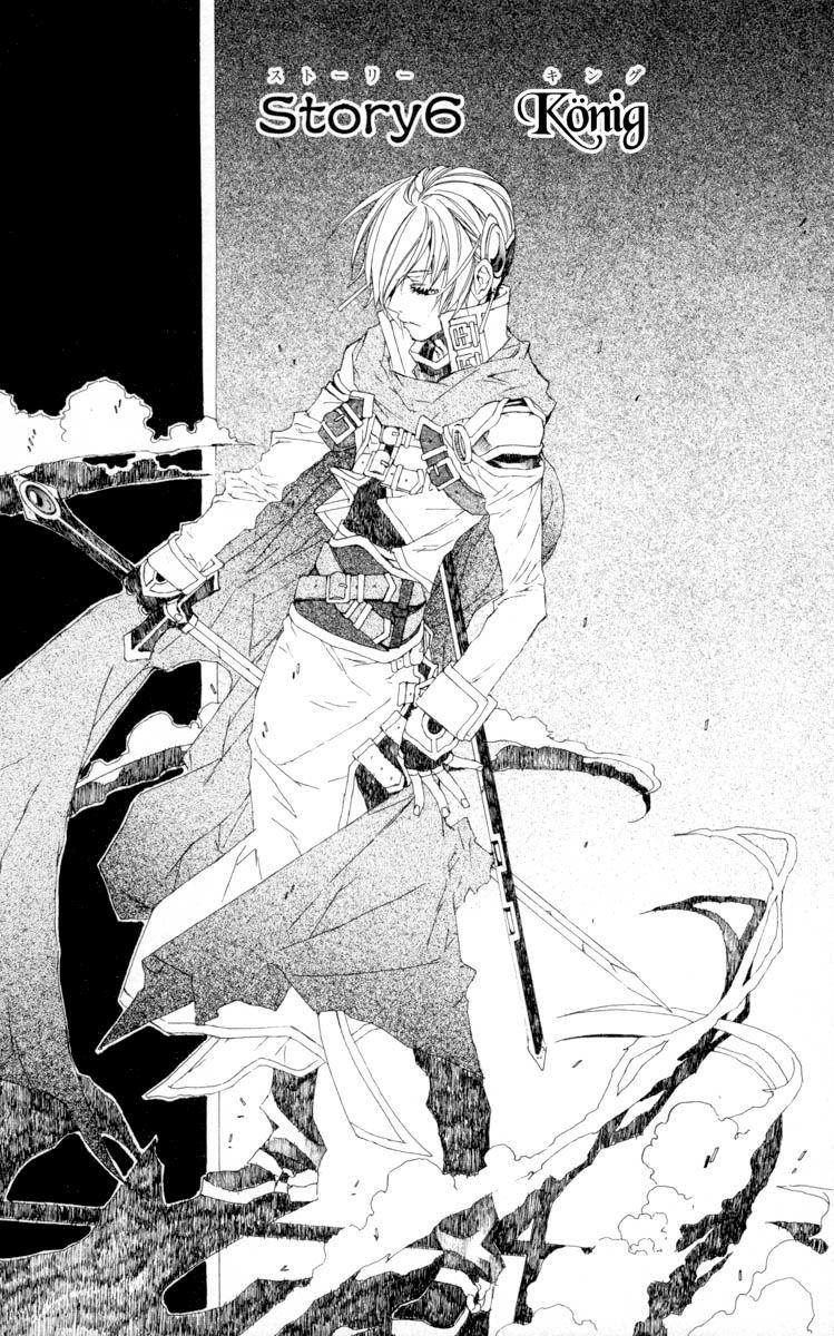 https://wie.mangadogs.com/comics/pic/3/259/192971/Band2Kapitel6167_0.jpg Page 1