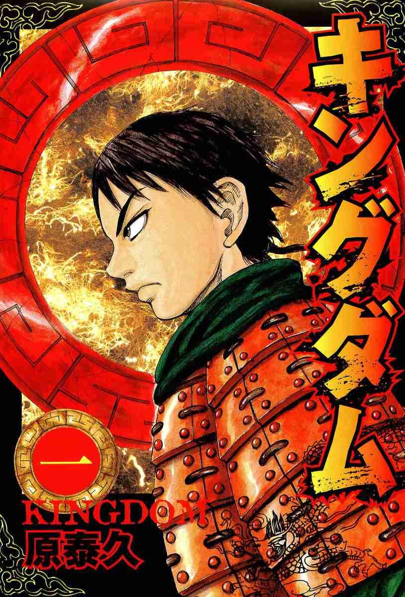 https://wie.mangadogs.com/comics/pic/30/798/219336/e2e34797871968f72f9588a3499daf1b.jpg Page 1