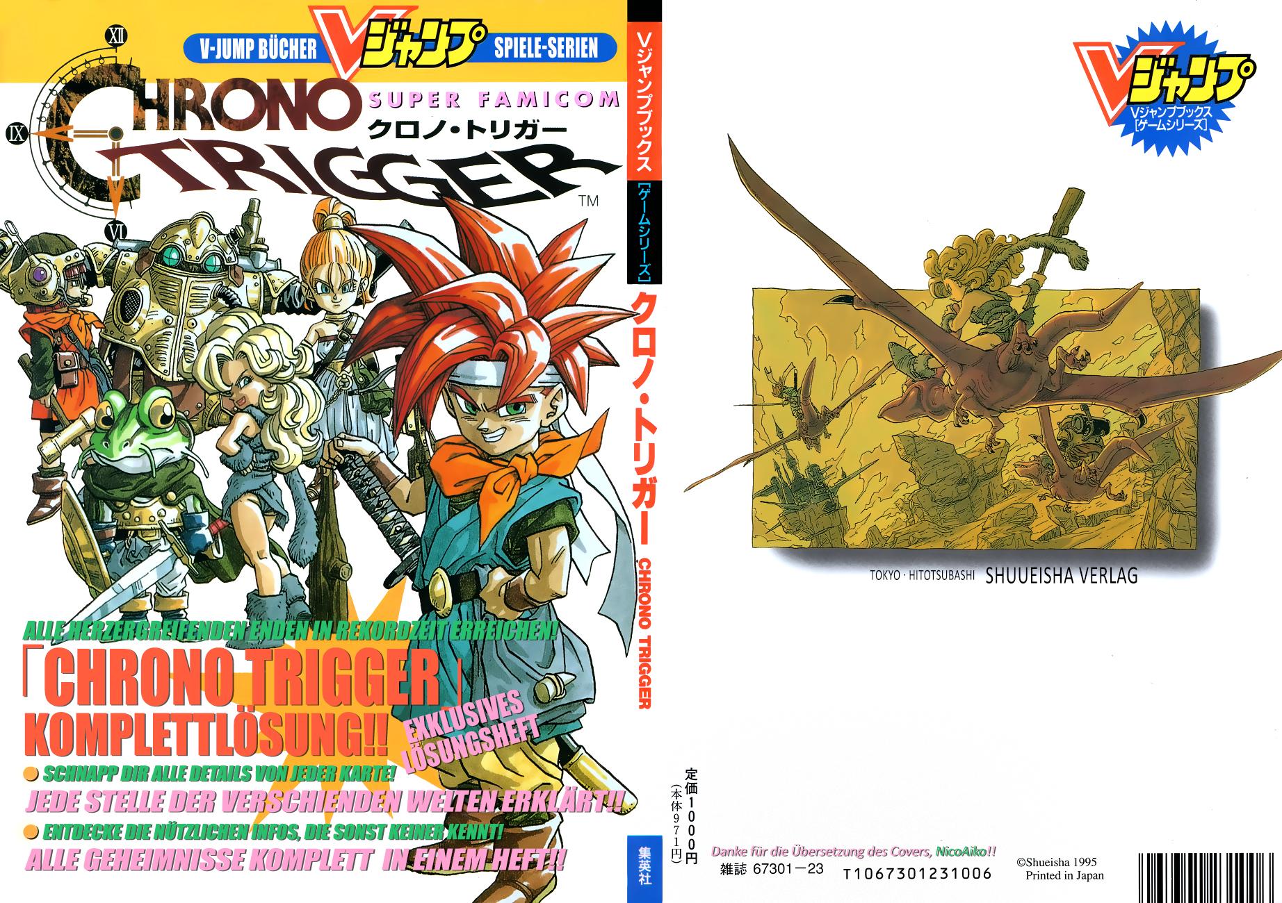 https://wie.mangadogs.com/comics/pic/31/543/202995/Kapitel0_0_425.png Page 1