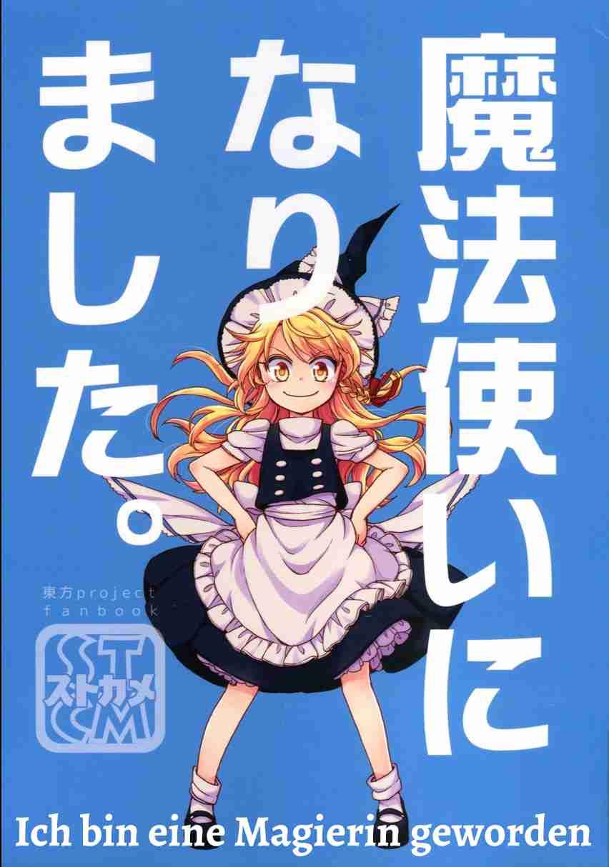 https://wie.mangadogs.com/comics/pic/35/739/211585/3f69007029477e4dd8624e50c3cf4b44.jpg Page 1