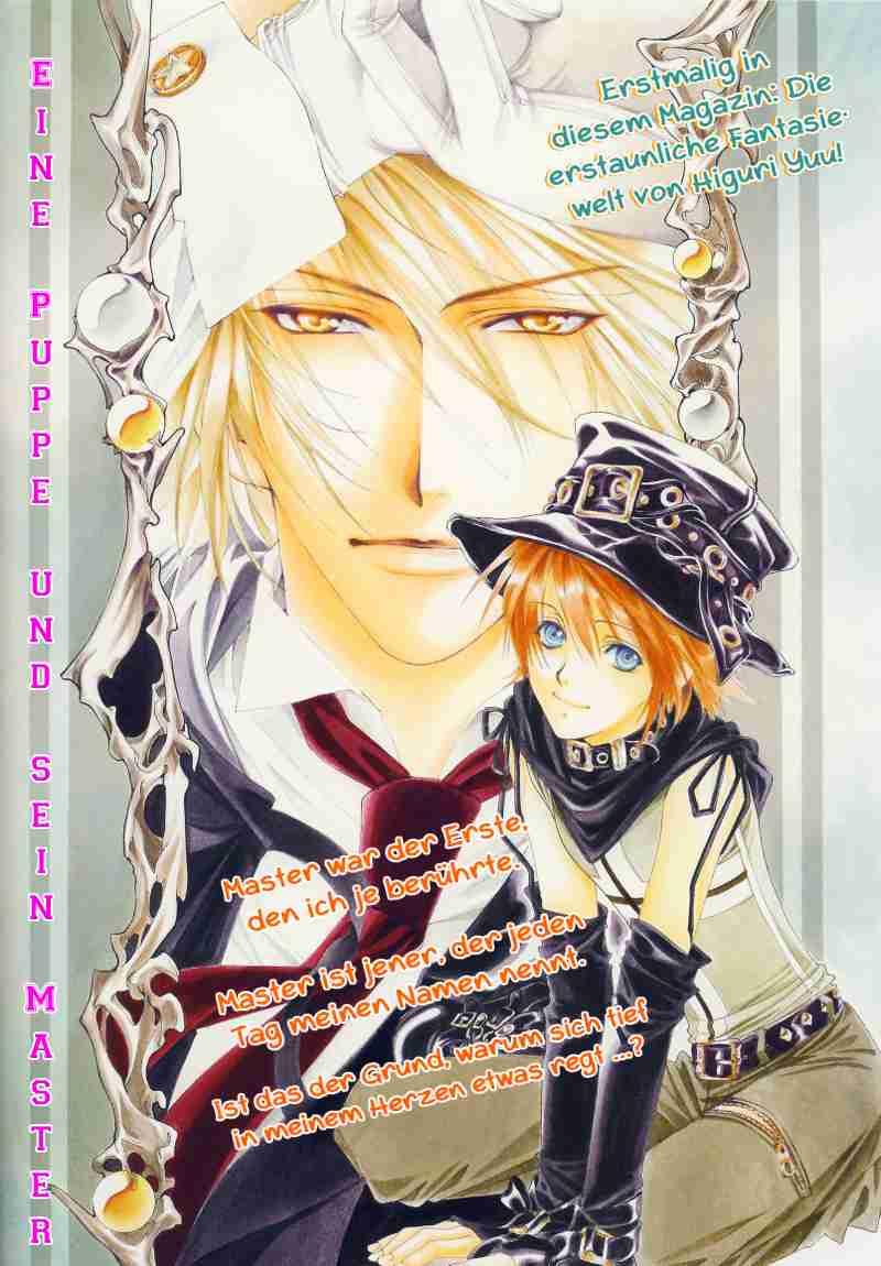 https://wie.mangadogs.com/comics/pic/37/677/211393/323fc524cd6fdc8736d5a9b44a2179af.jpg Page 1