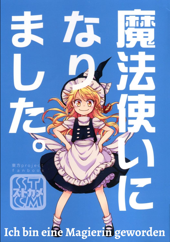 https://wie.mangadogs.com/comics/pic/39/743/211591/Kapitel0_0_712.png Page 1