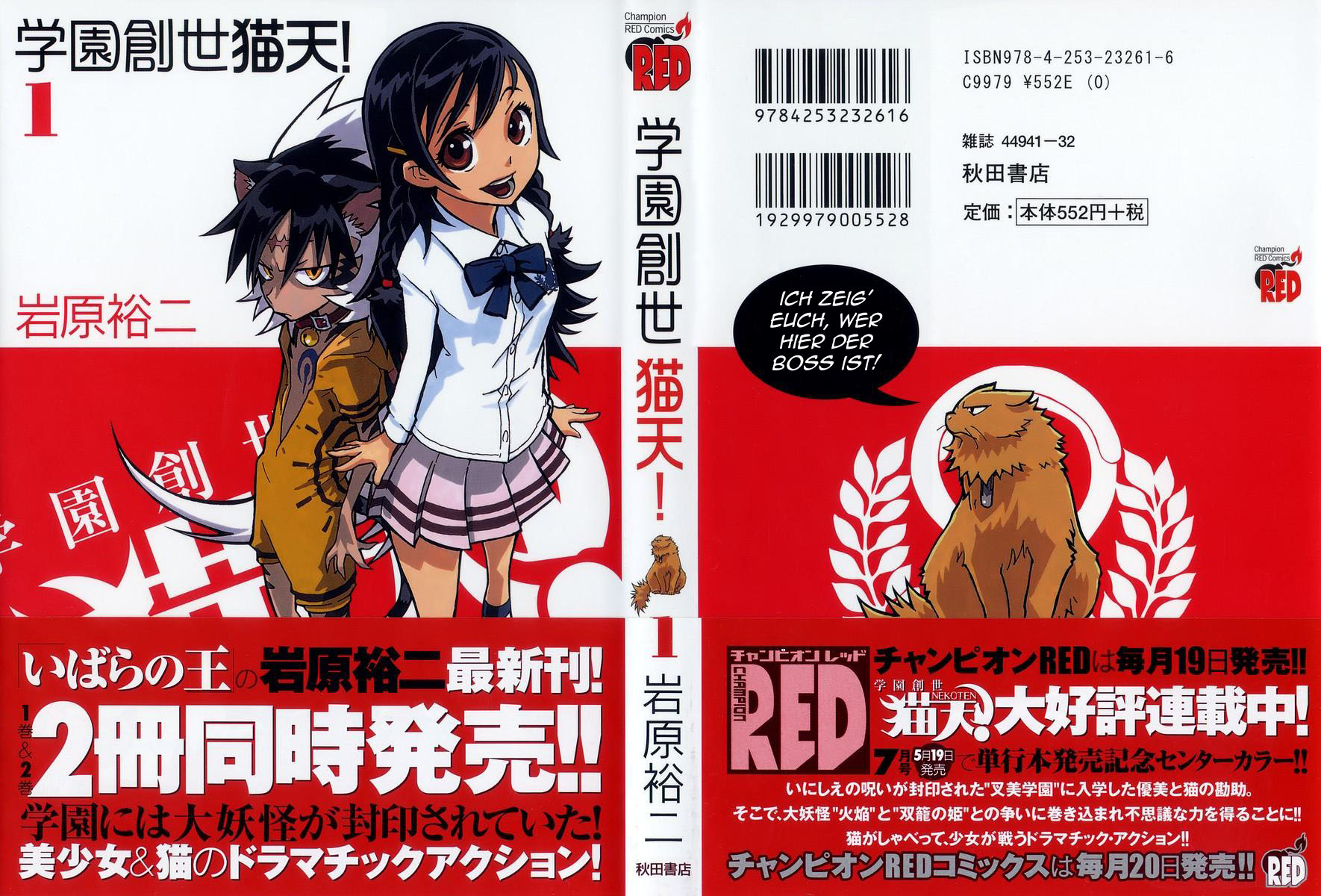 https://wie.mangadogs.com/comics/pic/40/104/191294/Band1Kapitel1DerKatzenkamp304_0.jpg Page 1