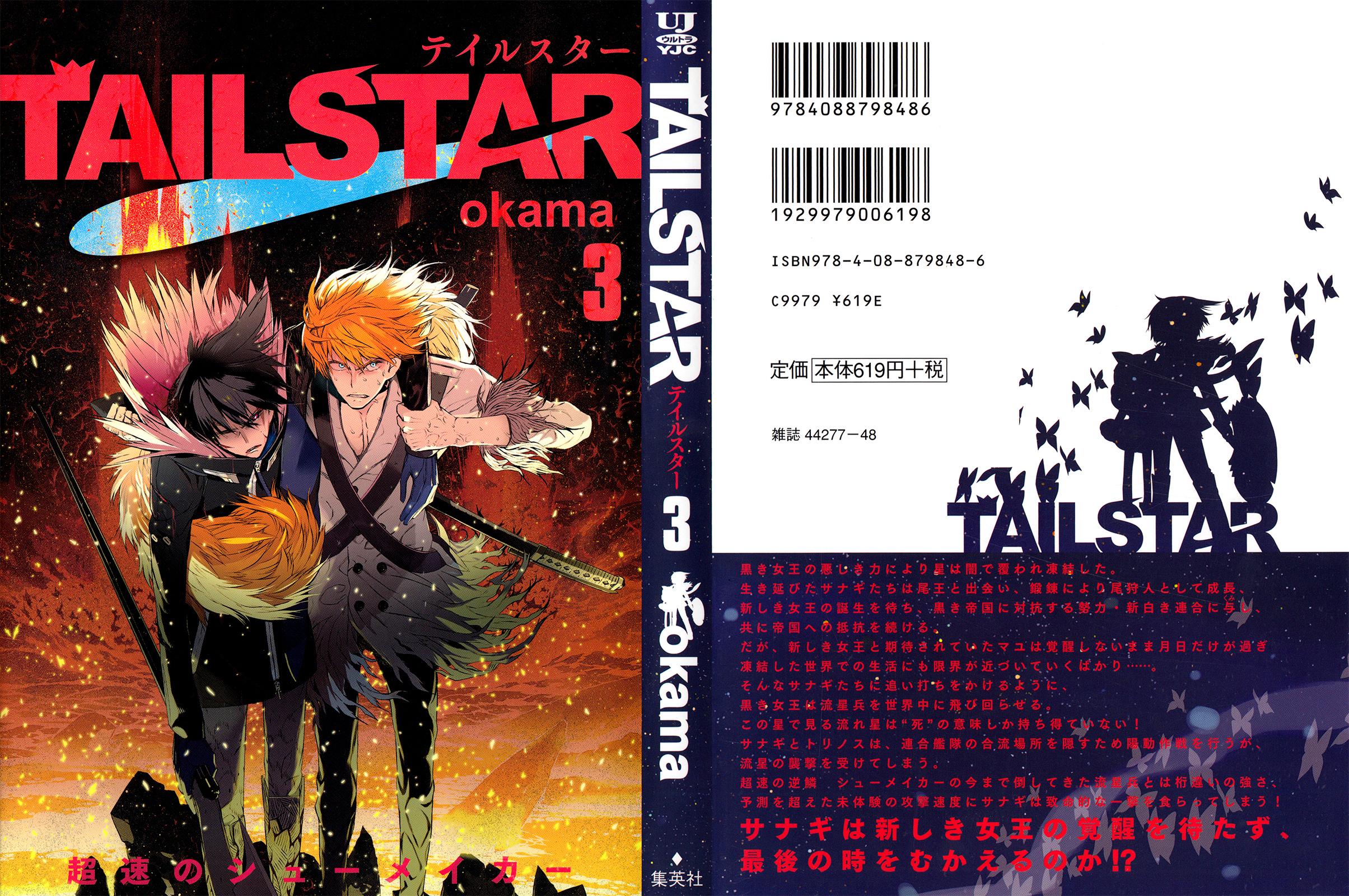 https://wie.mangadogs.com/comics/pic/41/297/193465/Kapitel131TailJagd579_0.jpg Page 1
