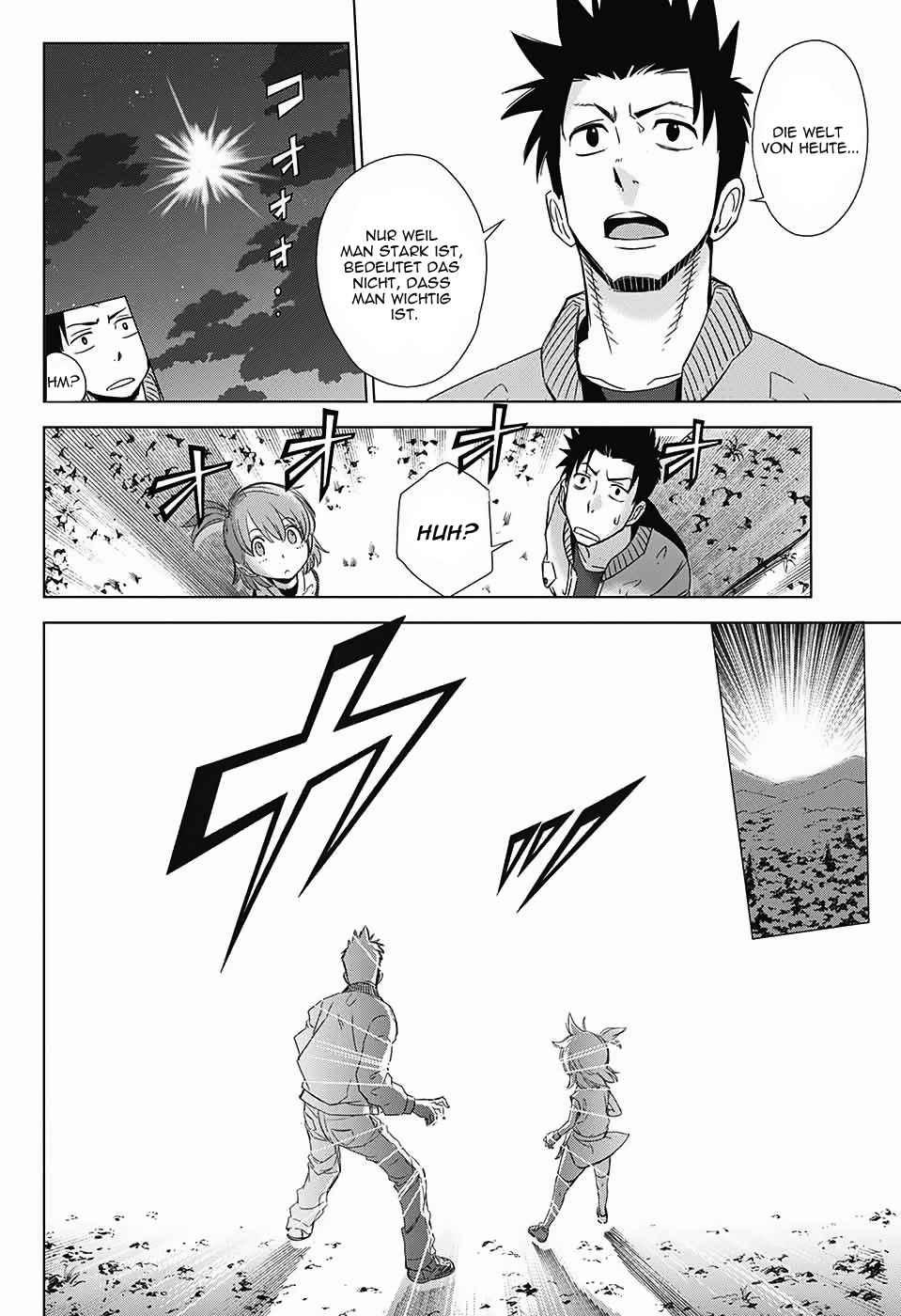 https://wie.mangadogs.com/comics/pic/42/810/286981/b7a67633eed3d4aad8a6eeb0b88057ca.jpg Page 7