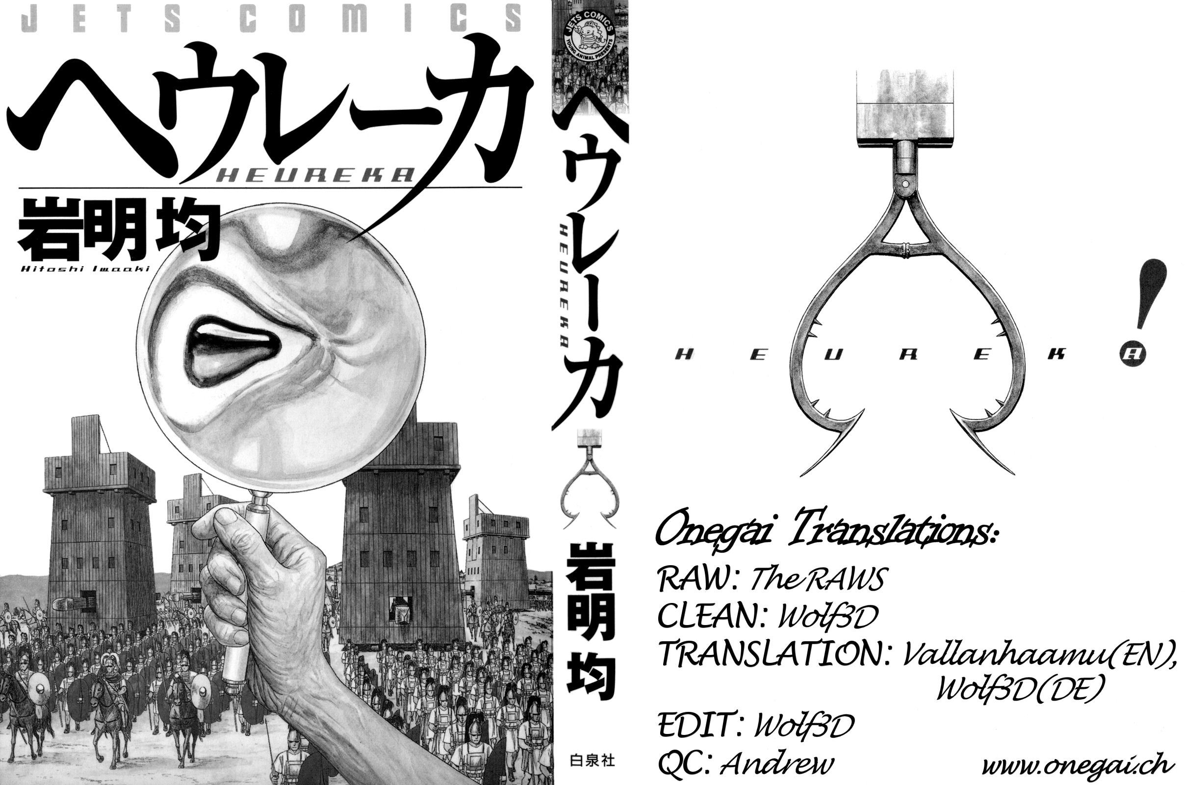 https://wie.mangadogs.com/comics/pic/44/108/191393/Band1Kapitel2244_0.jpg Page 1