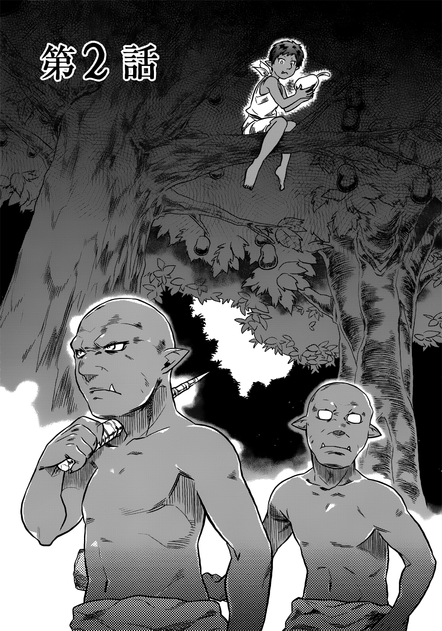 https://wie.mangadogs.com/comics/pic/46/430/195813/Band1Kapitel2702_0.jpg Page 1