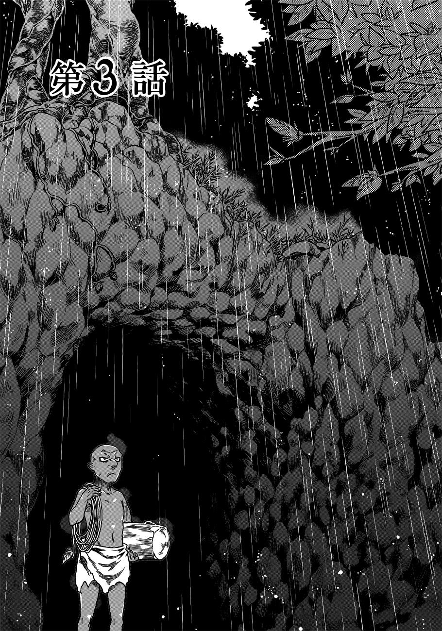 https://wie.mangadogs.com/comics/pic/46/430/196480/Kapitel3_0_113.png Page 1