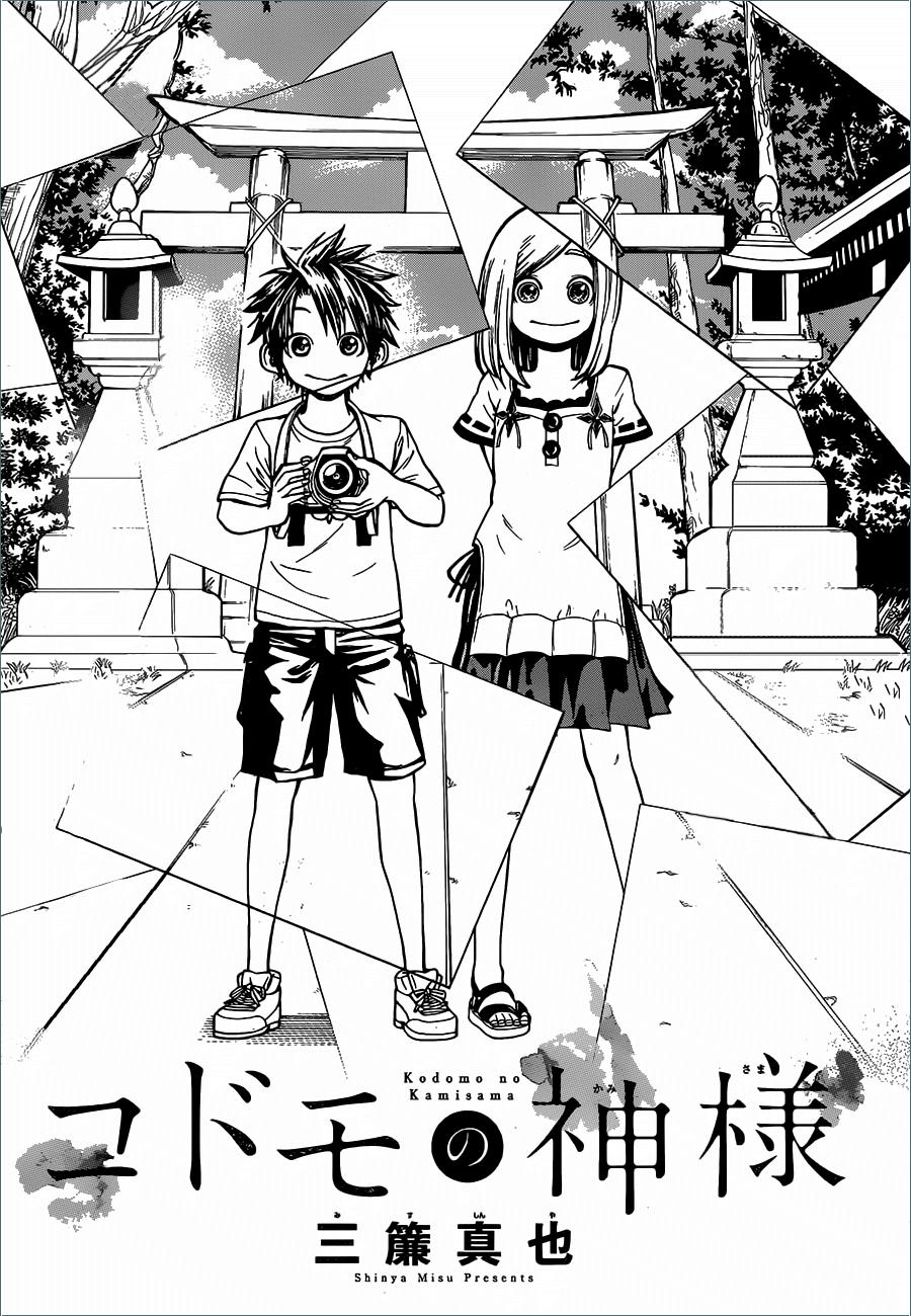 https://wie.mangadogs.com/comics/pic/46/622/210440/Kapitel0_0_864.png Page 1