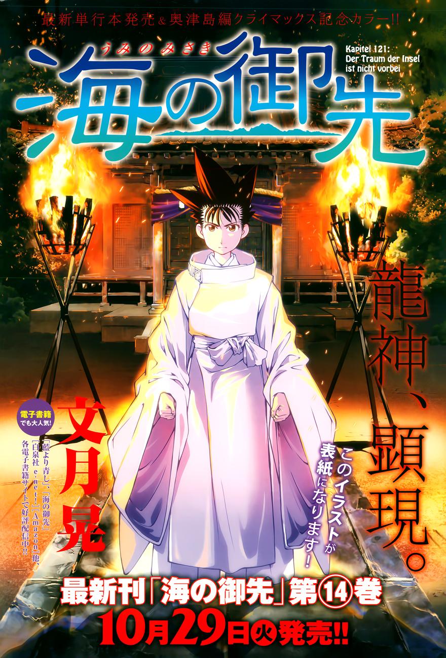 https://wie.mangadogs.com/comics/pic/47/303/195815/Band15Kapitel121DerTraumde353_0.jpg Page 1