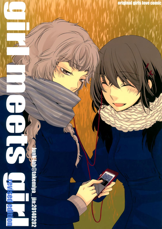 https://wie.mangadogs.com/comics/pic/47/559/205065/Kapitel0_0_427.png Page 1