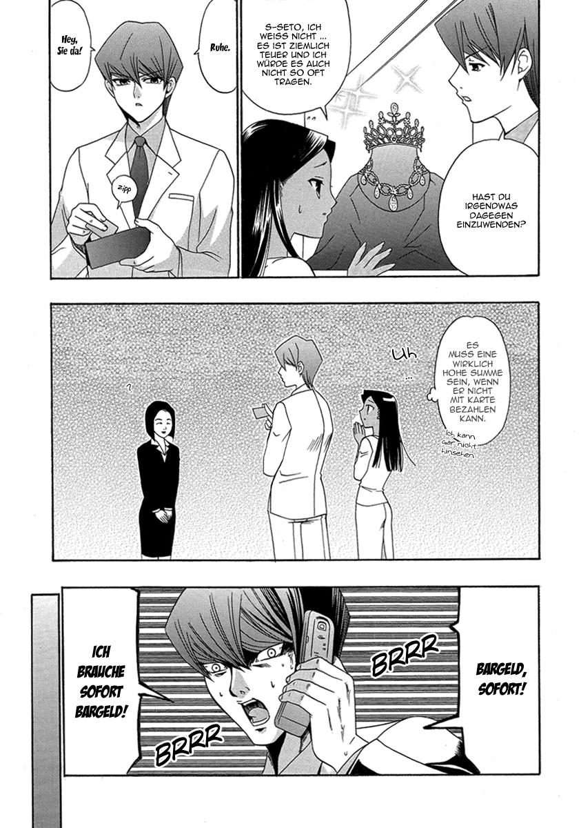 https://wie.mangadogs.com/comics/pic/48/752/212644/Kapitel0_5_355.png Page 6