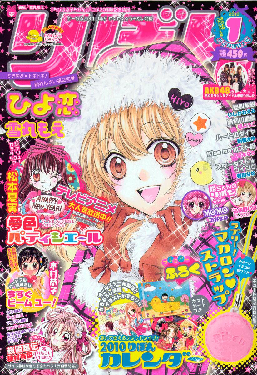 https://wie.mangadogs.com/comics/pic/49/113/191416/Kapitel258_0.jpg Page 1