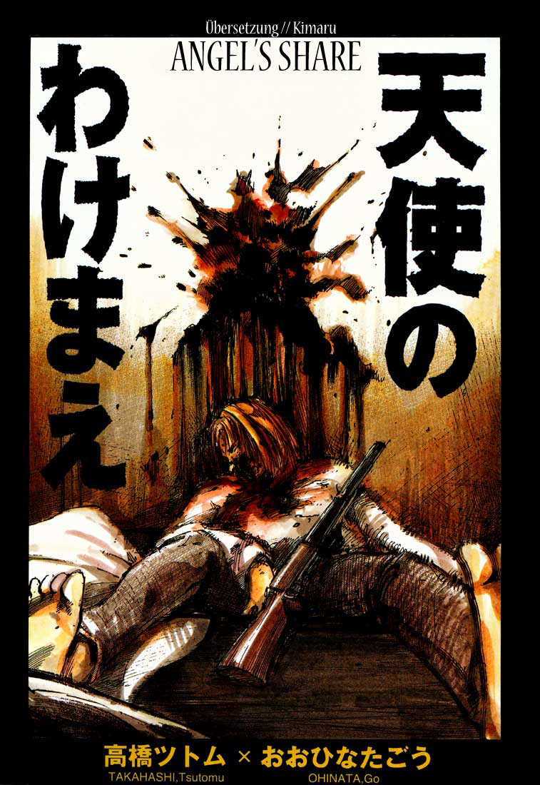 https://wie.mangadogs.com/comics/pic/5/5/189881/Kapitel0300_0.jpg Page 1