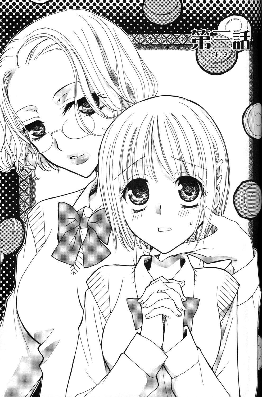 https://wie.mangadogs.com/comics/pic/5/517/201647/Kapitel3_0_195.png Page 1