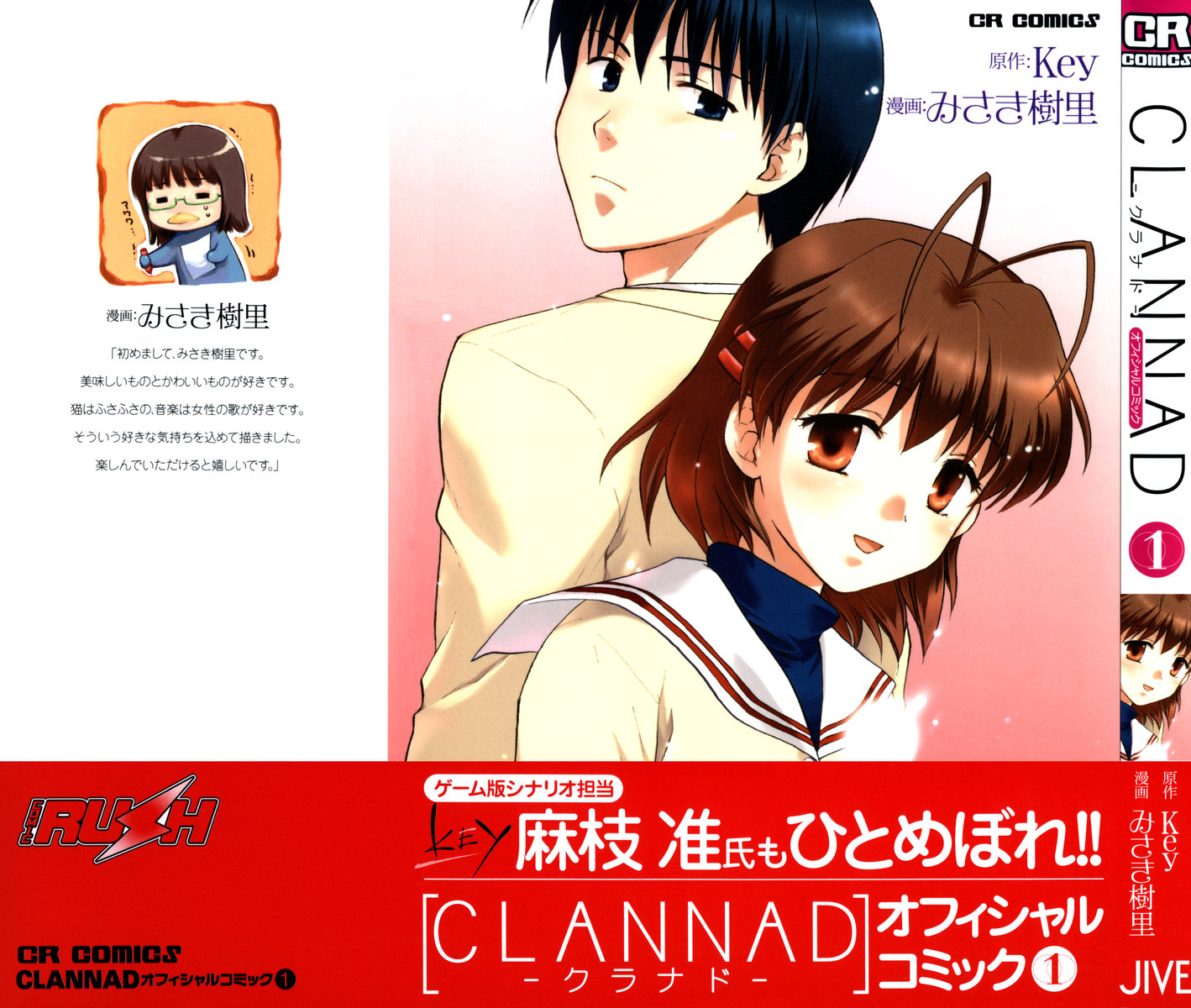 https://wie.mangadogs.com/comics/pic/50/50/190475/Band1Kapitel1DerAnfangamEn198_0.jpg Page 2