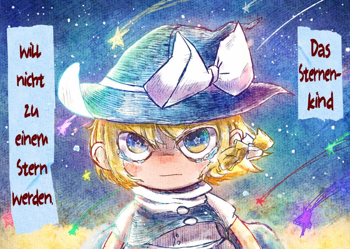 https://wie.mangadogs.com/comics/pic/50/818/311905/9596fef7e29086a6ab33b42e326c9a73.jpg Page 1