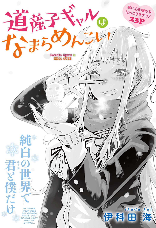 https://wie.mangadogs.com/comics/pic/51/627/210647/Kapitel0_0_948.png Page 1