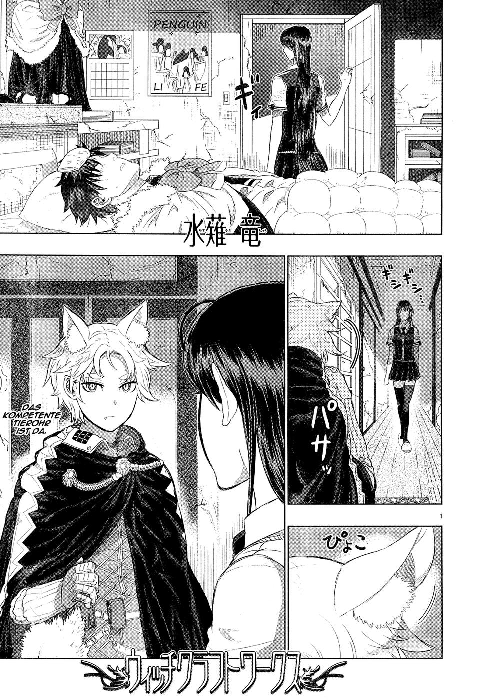 https://wie.mangadogs.com/comics/pic/53/309/194059/Band6Kapitel23757_0.jpg Page 1