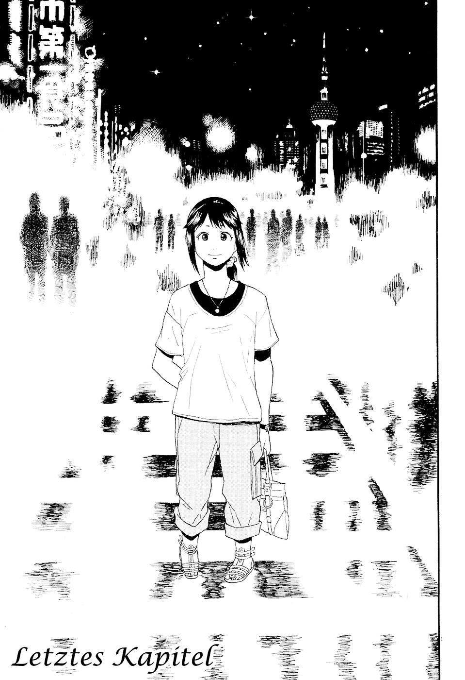https://wie.mangadogs.com/comics/pic/53/53/190489/Band1Kapitel9347_0.jpg Page 1