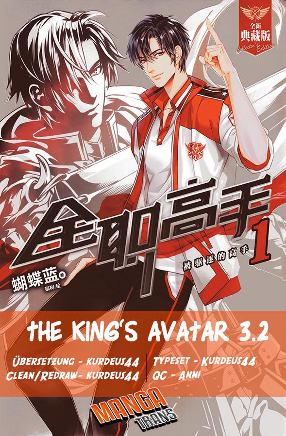 https://wie.mangadogs.com/comics/pic/54/566/209550/Kapitel32_0_386.png Page 1