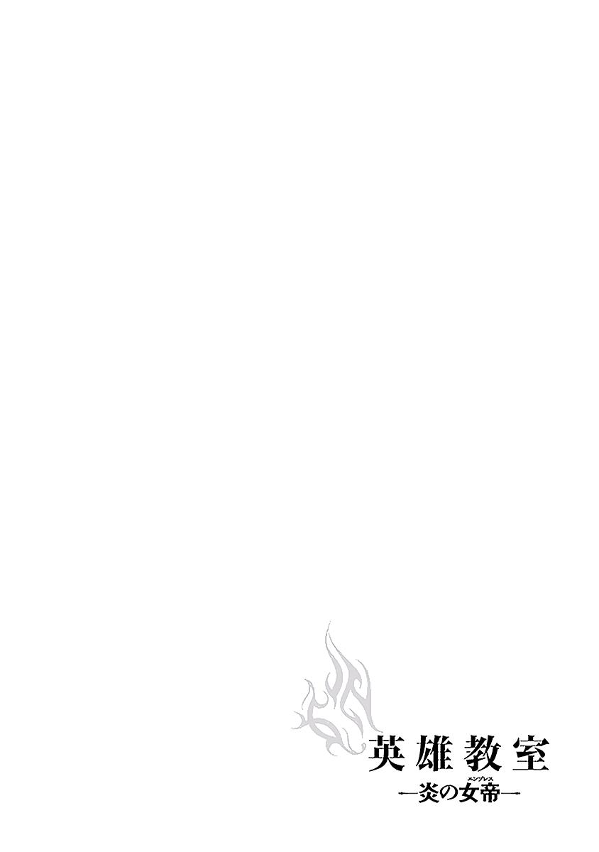 https://wie.mangadogs.com/comics/pic/55/503/200262/Kapitel7_0_286.png Page 1