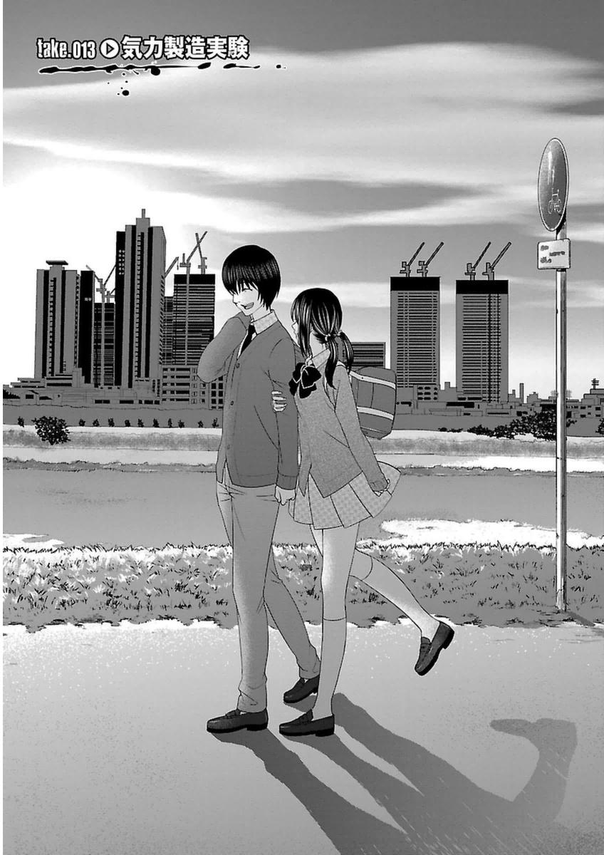 https://wie.mangadogs.com/comics/pic/59/59/195814/Band3Kapitel13FuruiKazuo275_0.jpg Page 1