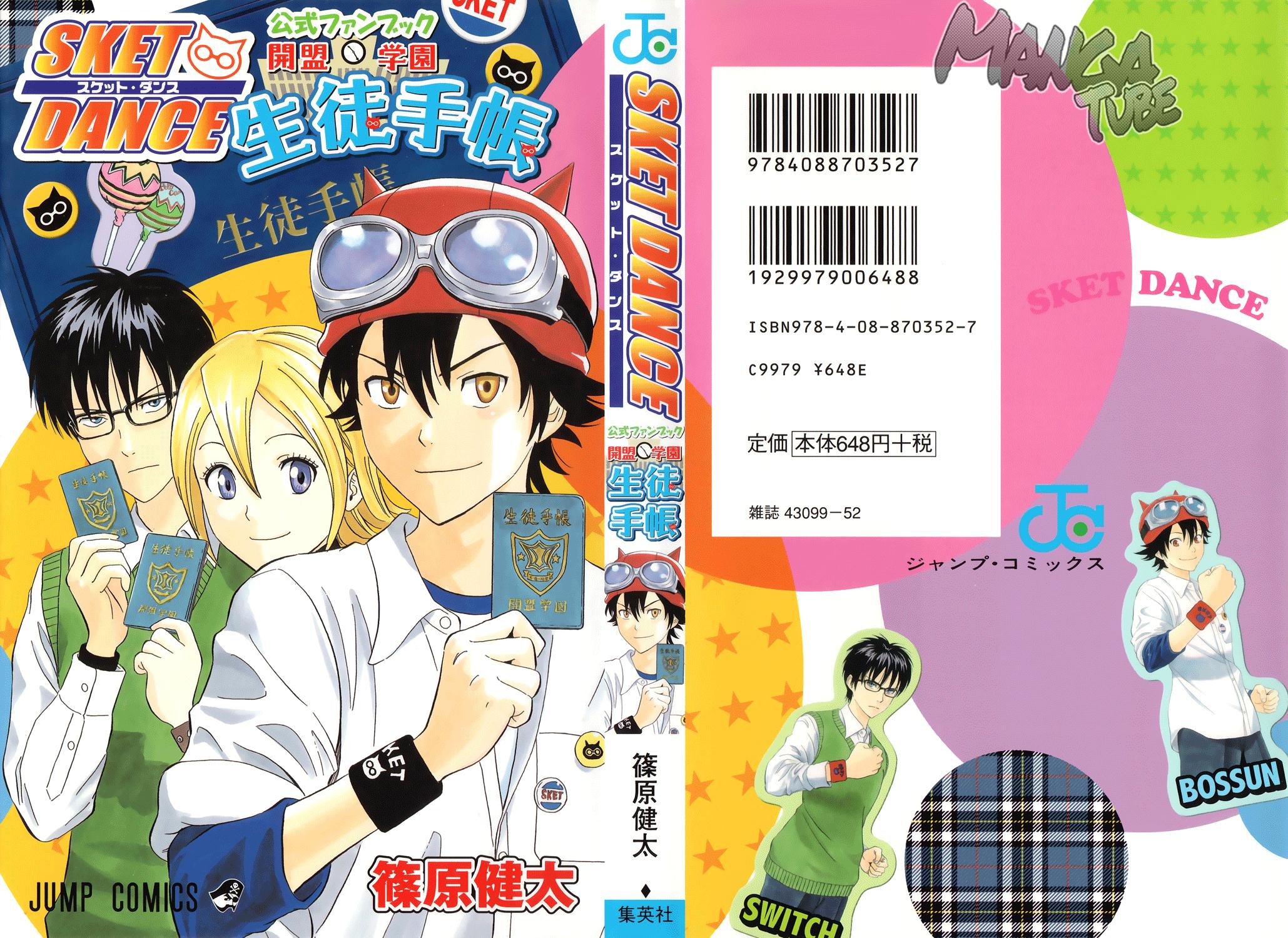 https://wie.mangadogs.com/comics/pic/6/582/209597/Kapitel0_0_827.png Page 1
