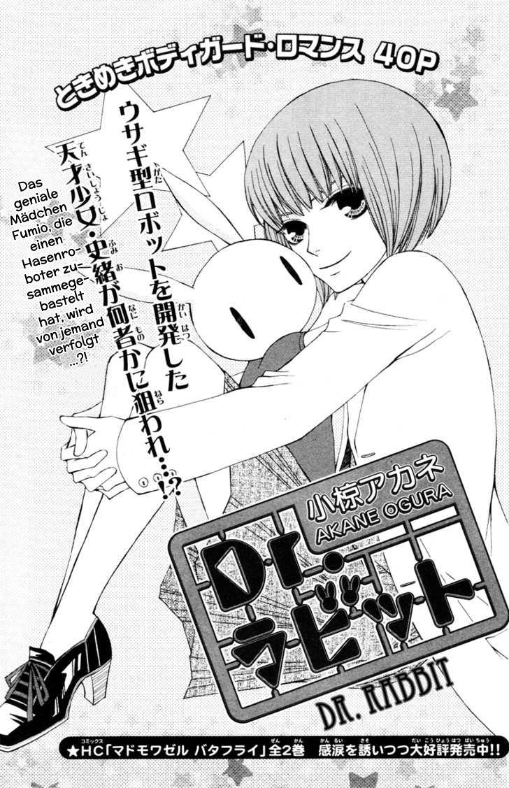 https://wie.mangadogs.com/comics/pic/6/70/190655/OneShot851_0.jpg Page 1