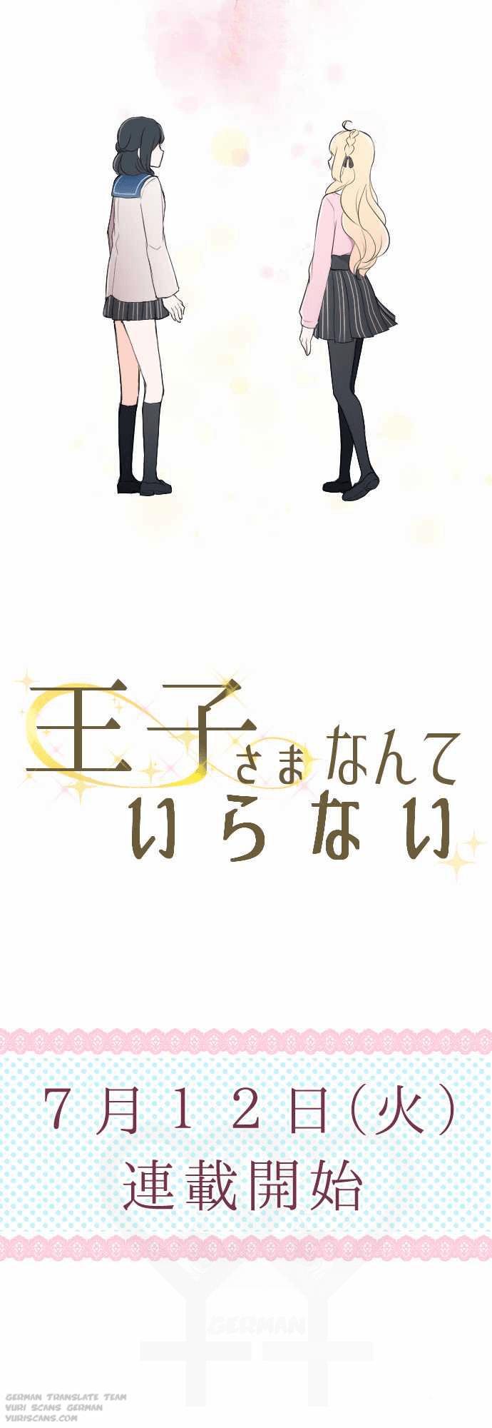 https://wie.mangadogs.com/comics/pic/60/508/201274/Kapitel0_6_627.png Page 7