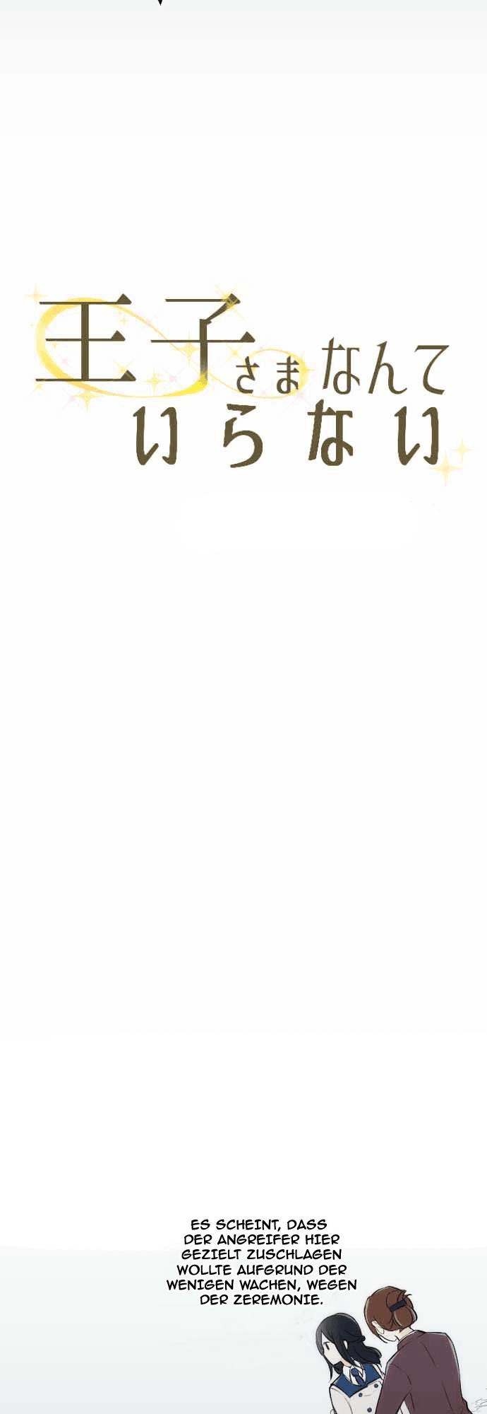 https://wie.mangadogs.com/comics/pic/60/508/201276/Kapitel2_3_731.png Page 4