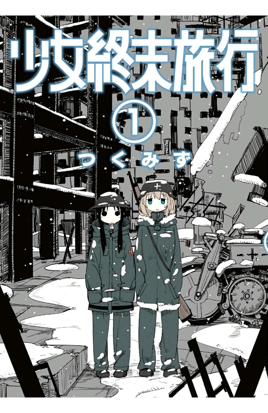 https://wie.mangadogs.com/comics/pic/61/573/209438/Kapitel1_0_227.png Page 1