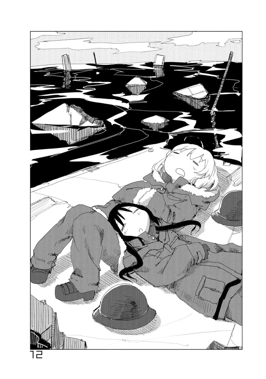 https://wie.mangadogs.com/comics/pic/61/573/211779/Kapitel12_0_11.png Page 1