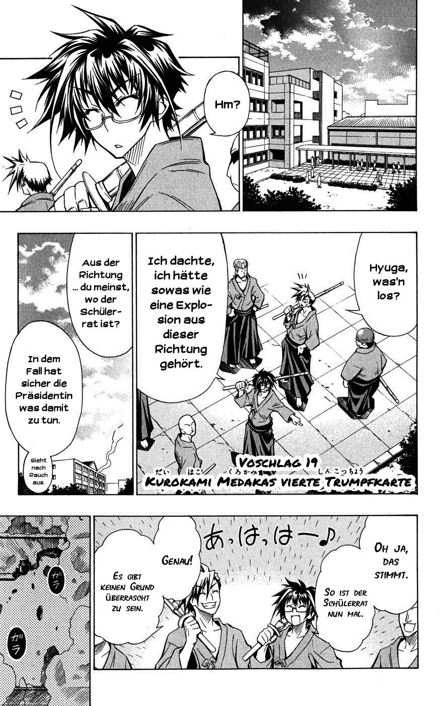 https://wie.mangadogs.com/comics/pic/62/190/195233/Band3Kapitel19KurokamiMeda646_0.jpg Page 1