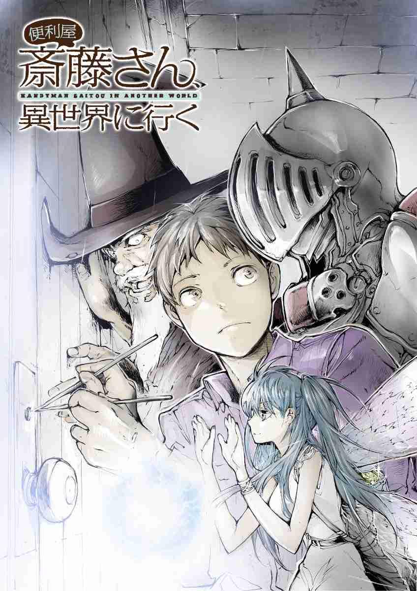 https://wie.mangadogs.com/comics/pic/9/841/415361/67c22acccba91cb1ce79d688a7a34993.jpg Page 1